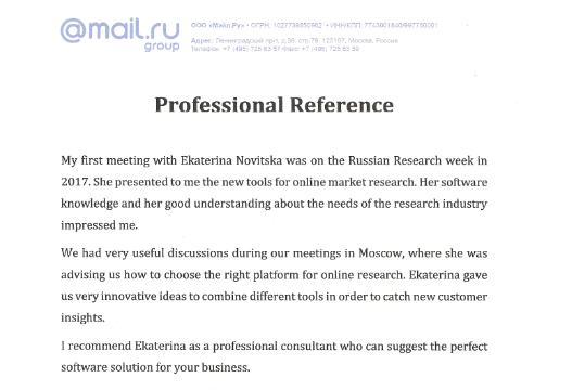 Препоръка от Mail Ru Group - novitska com