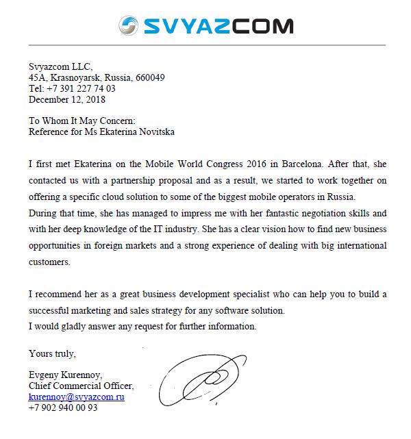 Препоръка от Евгений Куренной - Търговски директор на Svyazcom