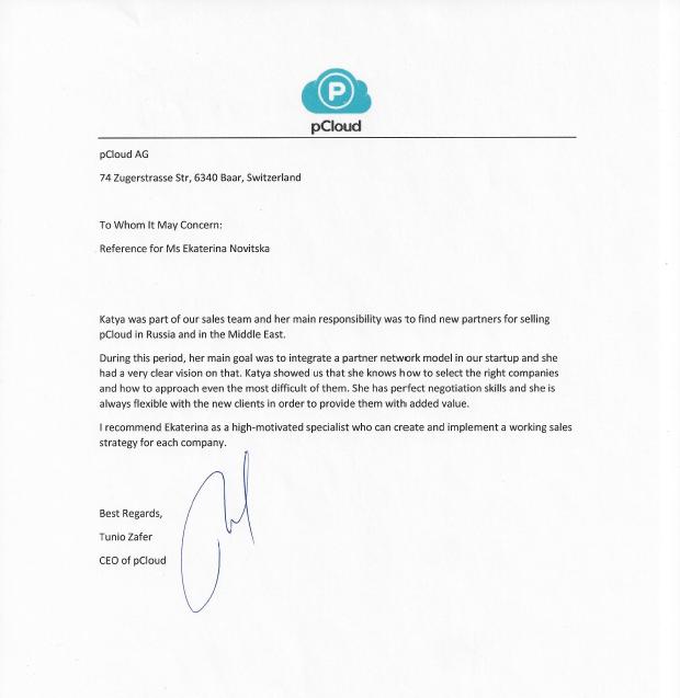 Препоръка от Тунио Зафер - CEO на pCloud